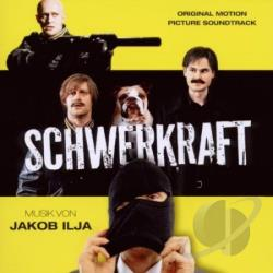 Gravity Schwerkraft - Soundtrack CD Cover Art