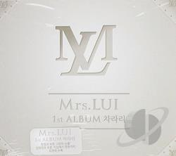 Mrs Lui - Rather CD Cover Art