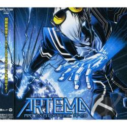 Artema - Artema CD Cover Art