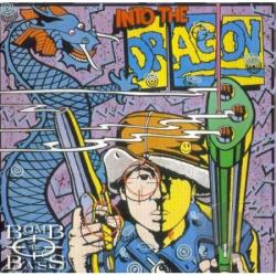 Bomb The Bass - Into the Dragon CD Cover Art