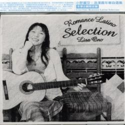 Ono, Lisa - Romance Latino Selection CD Cover Art