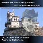 Goldstone / Rebikov - Russian Piano Music, Vol. 2: Vladimir Rebikov CD Cover Art
