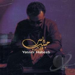 Habeeb, Yasser - Best of Yasser Habeeb CD Cover Art