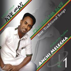 Andualem Ayalew - Anchi Melegna, Vol. 1: Ethiopian Contemporary Traditional Music CD Cover Art