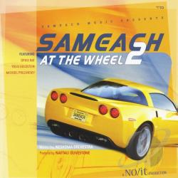 Nat, Ophie & Goldstein / Pruzansky - Sameach At The Wheel 2 CD Cover Art