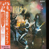 Kiss - Kiss Alive CD Cover Art