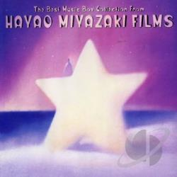 Hayao Miyazaki Film Music Collection: Music Box CD Cover Art