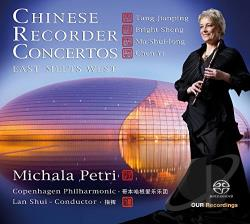 Jianping / Petri / Sheng / Shui-Long / Yi - East Meets West: Chinese Recorder Concertos SA Cover Art