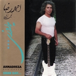 Ahmadreza - Some Day CD Cover Art