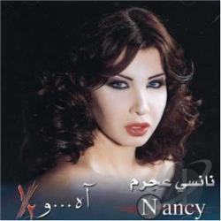 Nancy Ajram Baddalaa Aleyk Mp3 Downloads