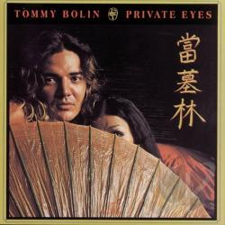 Bolin, Tommy / Bolin, Tommy Band - Private Eyes LP Cover Art