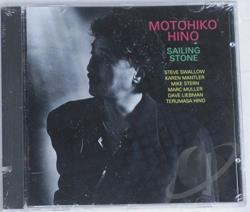 Hino, Motohiko - Sailing Stone CD Cover Art