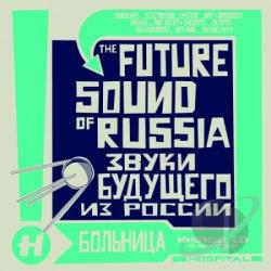 Future Sound Of Russia - Future Sound Of Russia CD Cover Art