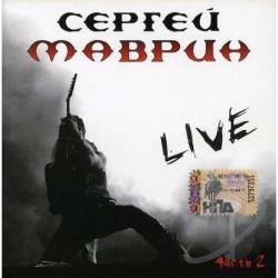Mavrin, Sergey - Live Vol 2 CD Cover Art