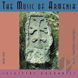 Karineh Hovhannessian / Various Artists - Music Of Armenia, Vol. 4: Kanon/Traditional Zither Music CD Cover Art