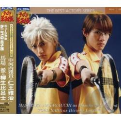 Baba, Toru - Musical Prince Of Tennis:Actors 8 CD Cover Art