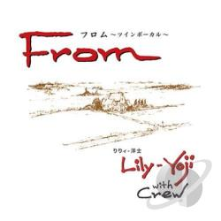 Lily & Yoji - From-Twin Vocal CD Cover Art