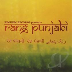 Punjabi, Rang - Rang Punjabi CD Cover Art