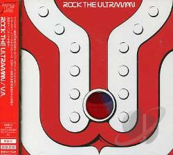Rock The Ultraman CD Cover Art