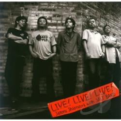 Salt Band / Shiotani, Tetsu - Live! Live! Live! CD Cover Art