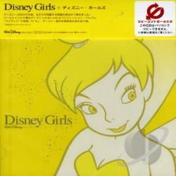 Disney / Various Artists - Disney Girl CD Cover Art