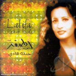 Latifa - Hobak Hadi CD Cover Art