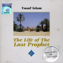 Islam, Yusuf - Life of the Last Prophet CD Cover Art