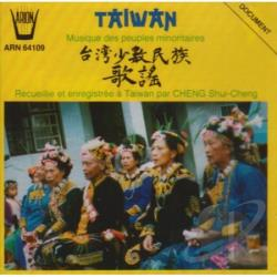Music From Ethnic Minorit CD Cover Art