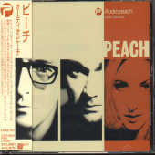 Peach - Audiopeach CD Cover Art