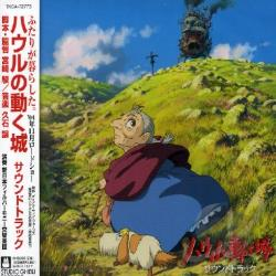 Howl's Moving Castle CD Cover Art