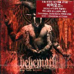 Behemoth - Zos Kia Cultus CD Cover Art