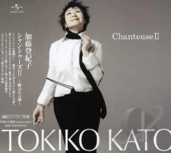 Kato, Tokiko - Chantons 2-Nobaranoyume CD Cover Art