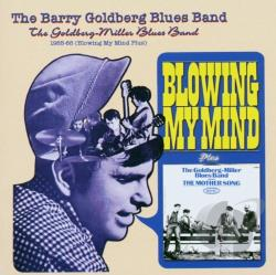 Goldberg, Barry - 1965-1966 Blowing My Mind Plus CD Cover Art