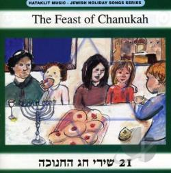 Feast of Hanukah CD Cover Art
