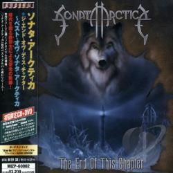 Sonata Arctica - End Of This Chapter: Best Of (Limited Edition CD Cover Art