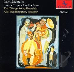 Heatherington - Israeli Melodies CD Cover Art