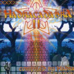 5 / A (Hadra Records) by Hadra - Hadracadabra II (Fullon / Goa / Psytrance) CD Cover Art