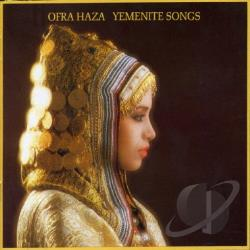 Haza, Ofra - Yemenite Songs CD Cover Art