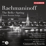 Didyk / Rachmaninov / Tanovitski / Vassileva - Rachmaninov: The Bells; Spring; Three Russian Songs CD Cover Art
