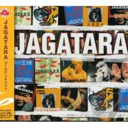 Jagatara - Golden Best CD Cover Art