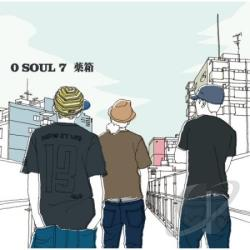 Soul7 - Kusuribako CD Cover Art
