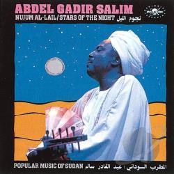 Salim, Abdel Gadir - Popular Music of Sudan CD Cover Art