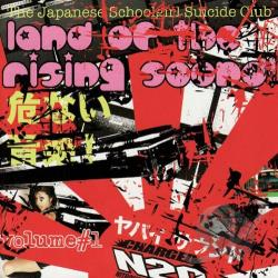 Land Of The Rising Sound / Various Artists - Land of the Rising Sound, Vol. 1 CD Cover Art