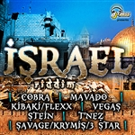 Various Artists - Israel Riddim DB Cover Art