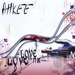 Ahkee - Ahavah CD Cover Art