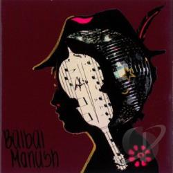 Bulbul Manush - Oriental Train Experience CD Cover Art