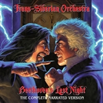 Trans-Siberian Orchestra - Beethoven's Last Night (Deluxe) DB Cover Art