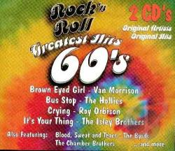 Greatest Hits Of The 60's CD Cover Art