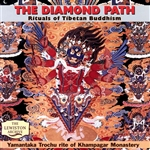 Trochu, Yamantaka - Diamond Path: Rituals of Tibetan Buddhism CD Cover Art