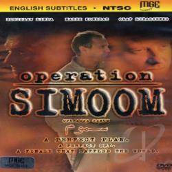 Operation Simoom - Operation Simoom DVD Cover Art
